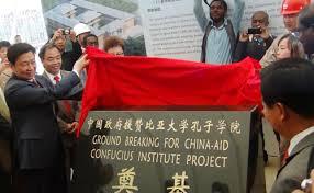 Viện Khổng Tử của Trung Quốc cũng được mở tại châu Phi (ngày 20.06.2014)