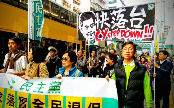 Sự bất bình của người dân Hồng Kông vẫn hiện hữu sau khi cuộc biểu tình ủng hộ dân chủ kêu gọi bầu cử lãnh đạo tự do vào năm 2014, nhưng kết quả là đã không nhận được sự nhượng bộ về cải cách chính trị từ Bắc Kinh và chính quyền Hồng Kông.