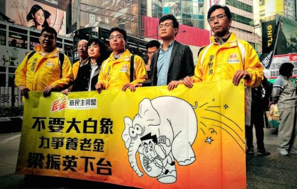 """""""Thế hệ tiếp theo xứng đáng được hưởng một cuộc sống tốt hơn Hồng Kông,"""" nghị sĩ Claudio Mo, người tham gia vào các cuộc biểu tình, nói với AFP. Nghị sĩ này cho biết thêm, chi phí xây dựng dự án hình xoắn ốc mà chính quyền đang mắc phải liên quan đến các dự án với Đại lục, như một tuyến đường sắt tốc độ cao được quy hoạch bởi Trung Quốc, đã khiến người dân tức giận."""