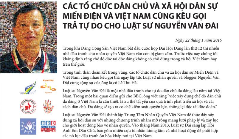 Bản lên tiếng chung của các tổ chức dân chủ và xã hội dân sự Miến Điện và Việt Nam cùng kêu gọi trả tự do cho Luật sư Nguyễn Văn Đài