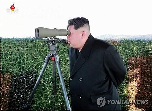 Nhà lãnh đạo CHDCND Triều Tiên Kim Jong-un, ảnh: Yonhap News.