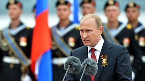Sa hoàng Putin