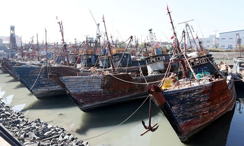 Chinese fishing boats captured by South Korean coast guard are