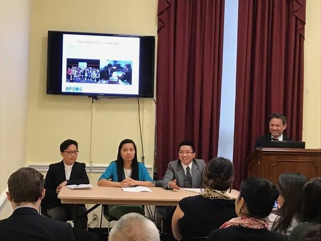 Chiến Dịch Cứu Đông Yên tại buổi hội thảo do BPSOS tổ chức ở Quốc Hội Hoa Kỳ (ảnh: Facebook Cứu Đông Yên)