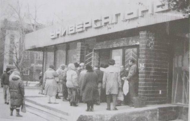 Liên Xô và thời kỳ bao cấp.