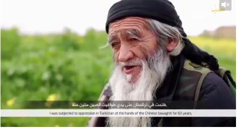 Chiến binh IS người Duy Ngô Nhĩ 80 tuổi