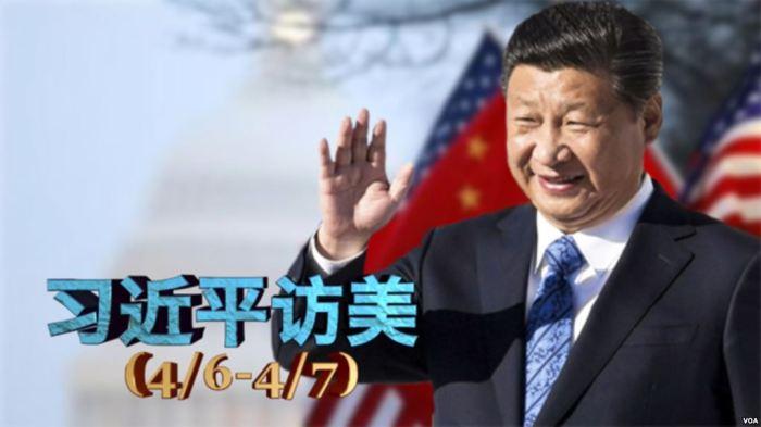 Chủ tịch Trung Quốc Tập Cận Bình sẽ thăm Mỹ vào ngày 6 và 7 tháng 4, 2017
