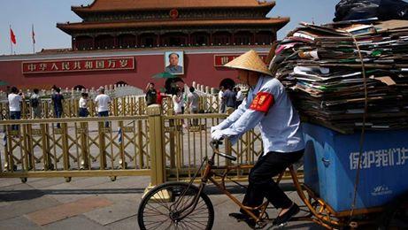 Hình: Quảng trường Thiên An Môn (Tiananmen), Bắc Kinh, Trung Quốc, ngày 04/06/2017.