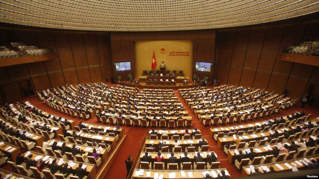 Một phiên họp toàn thể của Quốc hội Việt Nam.